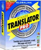 Power Translator Pro Version 6.4 (French, German, Italian, Spanish, Portuguese)