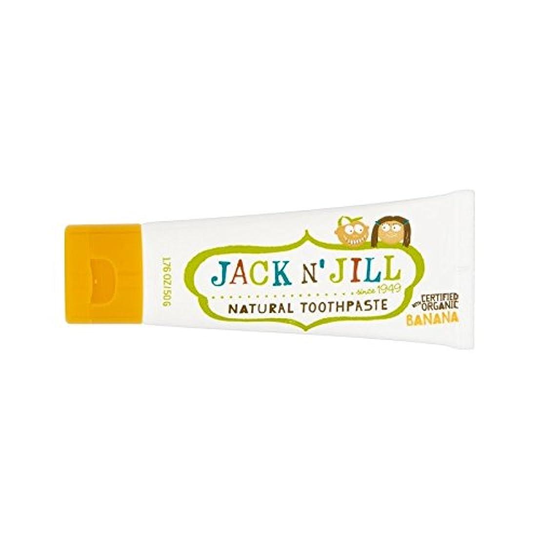 山積みの旧正月日付付き有機香味50グラムと自然バナナ歯磨き粉 (Jack N Jill) (x 6) - Jack N' Jill Banana Toothpaste Natural with Organic Flavouring 50g (Pack of 6) [並行輸入品]