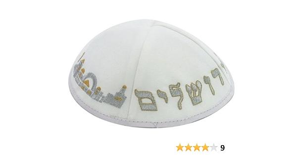 High Quality White Satin Yarmulke Kippah 19 cm diameter