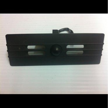 Oem Jaguar Xj6, Vdp, Xjr, Xj12 95-97 Alarm Receiver Doom Lna7625ac by Jaguar