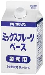 メロディアン ミックスフルーツベース 500ml紙パック×12本入×(2ケース)