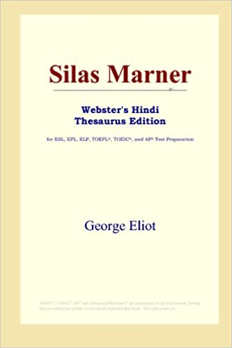 Silas Marner In Hindi Pdf