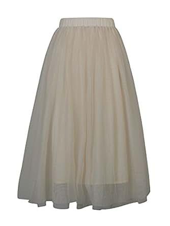 Joeoy Women's Apricot Elastic Waist Ballet Layered Princess Mesh Tulle Midi Skirt-S