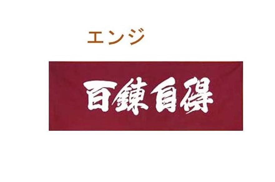 織機不誠実もっと【剣道面手拭い】家紋てぬぐい  丸に梅鉢