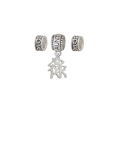 Silver Chinese Symbol Charm (Chinese Symbol ''Wealth'' Aunt Charm Bead with Heart Scroll Beads (Set of)