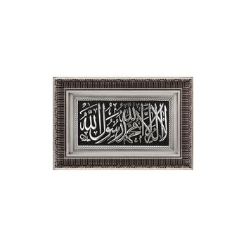 Islamic Home Decoration islamic wall sticker photo detailed about islamic wall sticker Islamic Home Decor Large Framed Hanging Wall Art Muslim Gift Tawhid 0596 28 X 43cm