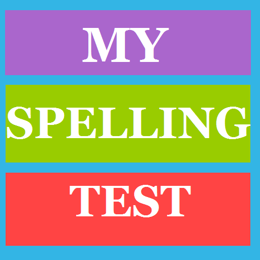 My Spelling Test