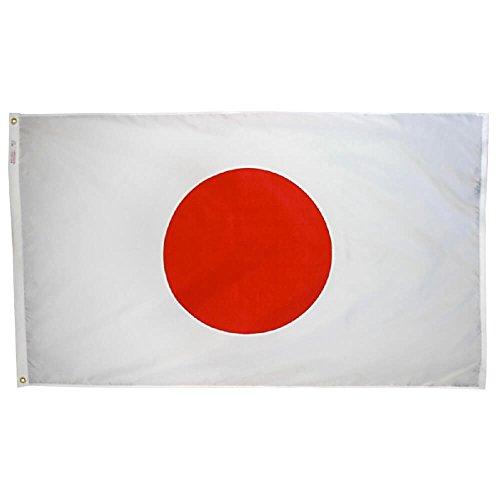 Japan Flag (2 ft. x 3 ft.)