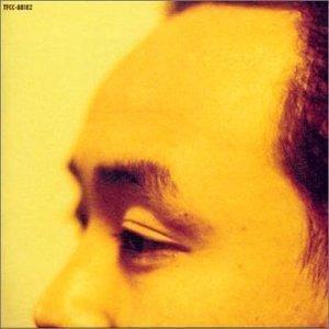 Kanjysei Outou Seyo by Eastern Youth (2001-08-08)