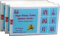 Sucre Balace Tablettes (Yu Quan Xiao Ke Pian) 48 Comprimés X 3