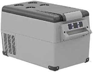 電気涼しい箱 12/24V の携帯用小型フリーザーの涼しい箱の自動冷却装置キャンプのフリーザーを APP 制御で運転するための旅行釣りの屋外および家の使用冷却して下さい(35 L)