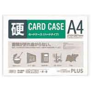 生活日用品 (業務用200セット) カードケース ハード PC-204C A4   B074MLZ5S2