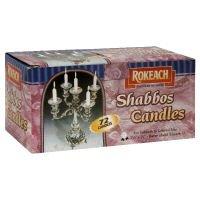 ROKEACH CANDLE SABBATH ISRAELI 72 1EA