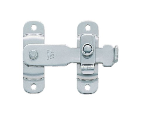 - Stainless Steel 304 Spring Loaded Bar Latch, Polished Finish, Non Locking, 2 31/64