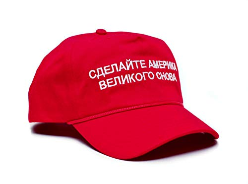 Posse Comitatus Russian Make America Great Again MAGA Anti Trump #IllegitimatePresident hat Cap