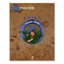 Power-Glide French Ultimate Year 2 Adventure Course