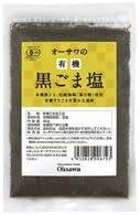 オーサワの有機黒ごま塩 40g  10個セット