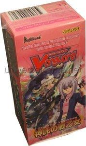 vanguard booster box - 7