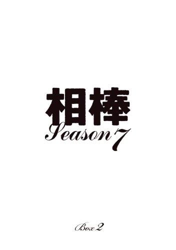 Aibou Season 7 Dvd-Box 2