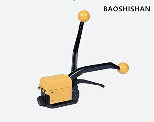 Sealless Strapping Machine A333 handheld Manual Packer for 13-19mm B06Y2TYLDR