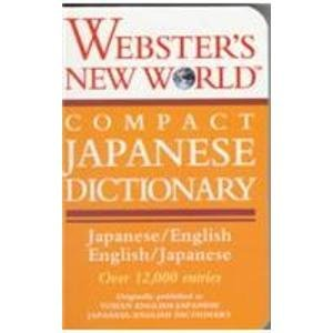 Webster's New World Compact Japanese Dictionary: Japanese/English, English/Japanese (Japanese Edition)