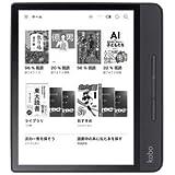 kobo 電子書籍リーダー Kobo forma N782-SJ-BK-S-EP
