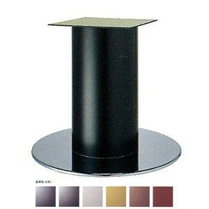 e-kanamono テーブル脚 ソフトS7620 ベース620φ パイプ101.6φ 受座240x240 クローム/塗装パイプ AJ付 高さ700mmまで 黒紛体塗装 B012CF9A0G 黒紛体塗装 黒紛体塗装