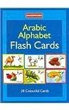Arabic Alphabet Flash Cards (English and Arabic Edition)