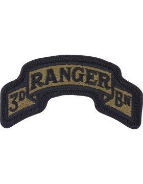 PMV-0075F, 3/75th Ranger Regt 3rd Bn MultiCam w/ Fasten A-1-697 PATCHES & TABS-W/VELCRO ()