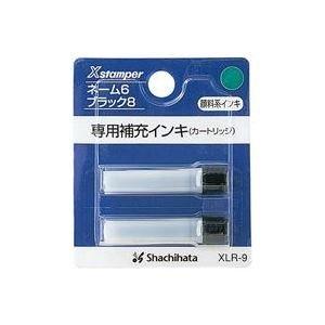 ( お徳用 100セット ) シャチハタ ネーム6用カートリッジ 2本入 XLR-9 緑 ×100セット   B01MCVK6WT