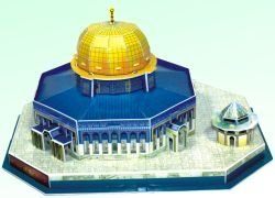 - 3d Dome of the Rock Jerusalem Islamic Muslim Mosque Puzzle Kit Temple Mount