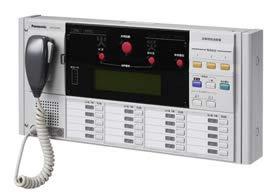 定番  Panasonic B07N2JWCHQ WR-EC500 パナソニック WR-EC500 非常リモコン(20局)音声警報機能付 非常リモコン 非常リモコン B07N2JWCHQ, コガネイシ:ef2e4cb9 --- a0267596.xsph.ru