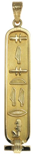 Discoveries Egyptian Imports - Handmade 18K Gold Cartouche with SISTER Translated into Hieroglyphic Symbols - 1-Sided Solid Style - Made in Egypt (18k Gold Egyptian Cartouche)