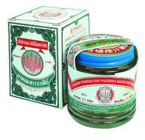 Five Pagodas Ya-Hom Powder Medicine Original Thai Herb,25g.for Stomach,Relief Gas,Digest,Nausea
