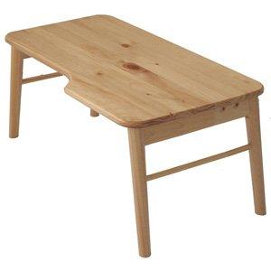 ヤマソロ 折畳みテーブル ミーテ ナチュラル色 82-810 B00ITPDJSI ナチュラル ナチュラル