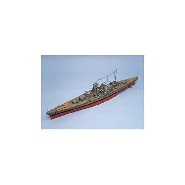 Aeronaut (AN3625/03 Scharnhorst Model Boat Kit with Fittings