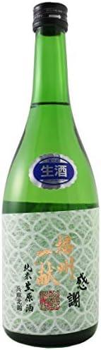 播州一献 (ばんしゅういっこん) 七宝 ( しっぽう )純米 無濾過 生原酒 720ml