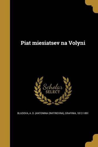 Read Online Pi A T Mi E Si A T S Ev Na Volyni (Russian Edition) pdf