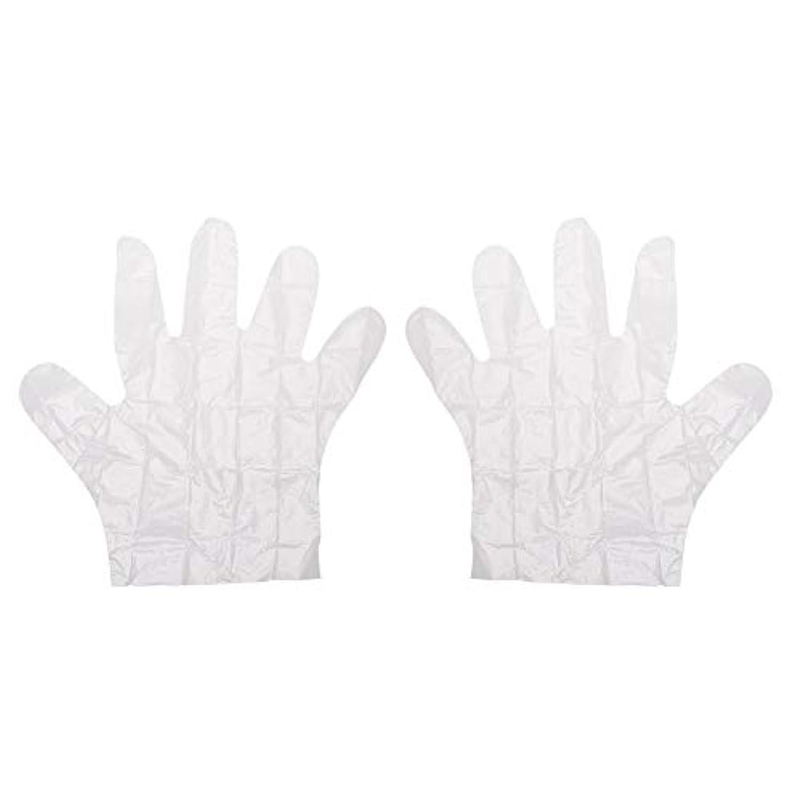 固執木会議WISTOMJP 200枚 子供用手袋使い捨て 使い捨て手袋 キッズ専用透明 手袋