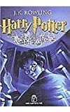 Harry Potter and the Order of the Phoenix [Part 2 of 5]