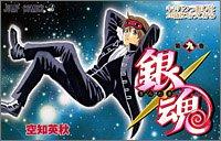 銀魂 第9巻