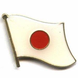 (Backwoods Barnaby Japan Flag Lapel)