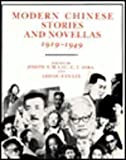 Modern Chinese Stories and Novellas, 1919-1949, , 0231042035