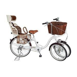 【BAA取得】Bambina(バンビーナ) 三輪自転車 完全組立済 ホワイト MG-CH243RB 【チャイルドシートバスケット付き】 B00PG04NZ2