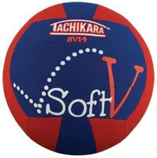 Tachikara Soft-V - Balón de Voleibol: Amazon.es: Deportes y aire libre