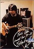 Concert Tour '98-'99 「Shake!!」 [DVD]