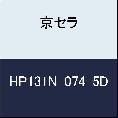 京セラ 切削工具 ソリッドドリル HP131N-074-5D B079Y1CFST