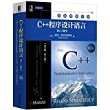 C ++ Programming Language (Part 1-3) (English Edition 4)(Chinese Edition)