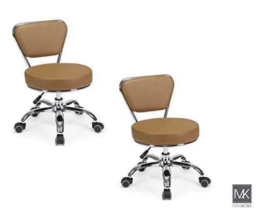 Set of 2 Dayton Pedicure Stool (Cappuccino) Pneumatic, Adjustable Height, Perfect for Nail Salon, Pedicure spa