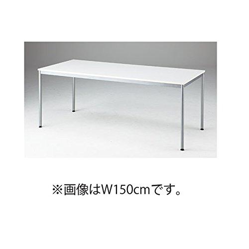 ミーティングテーブル W150×D80cm ホワイト 会議 組立 事務机 オリジナル B017X8QIIO W150×D80×H70cm 内寸:143cm W150×D80×H70cm 内寸:143cm